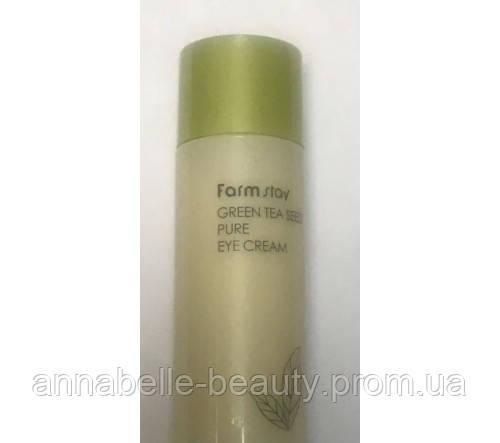 Крем для глаз с экстрактом семян зеленого чая 30 млFarmStay