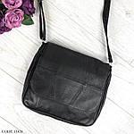 Черная кожаная сумка женская через плечо сумка кроссбоди натуральная кожа