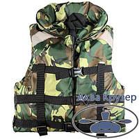 Страхувальний жилет (рятувальний жилет), 100-120 кг, з коміром, камуфляж, сертифікований, фото 1
