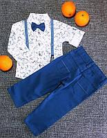 Нарядный костюм для мальчика с бабочкой и подтяжками р. 3 (есть р. 7, 8  = 280 грн.)