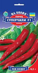 Перец острый Суперчили F1 0,2г GL Seeds