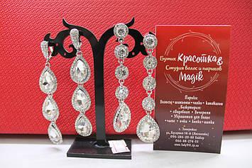 Роскошные вечерние и свадебные серебряные сережки  длинные на свадьбу выпускной