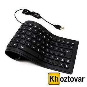 Гибкая силиконовая клавиатура Flexible Keyboard