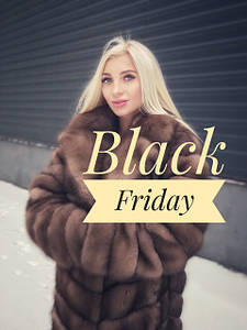 Black Friday от ТМ «Соболини»