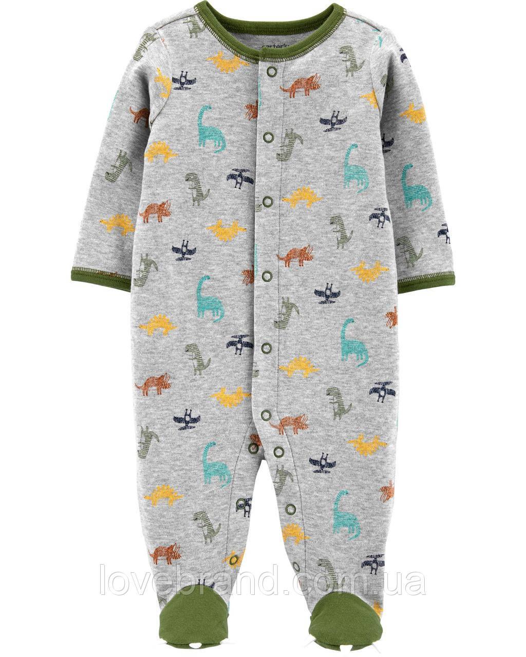 """Хлопковый человечек Carter's для мальчика """"Динозаврики"""" для новорожденных с ножками серый"""