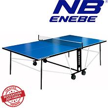 Теннисный стол всепогодный Enebe Wind 50 SF1