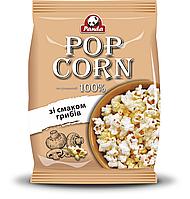 Попкорн Пакет  грибы 70г  (16 шт в уп)