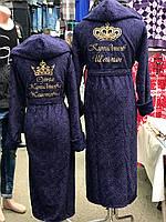 Халаты парные бамбуковые (натруальные) Soft Show с именной вышивкой