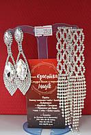 Элегантные свадебные серьги с белыми камнями горный хрусталь для невест выпускниц