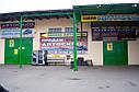 Лобовое стекло KIA SORENTO с подогревом Лобове скло Кіа Sorento з підігрівом Доставка Автостекло Kia Sorento, фото 7