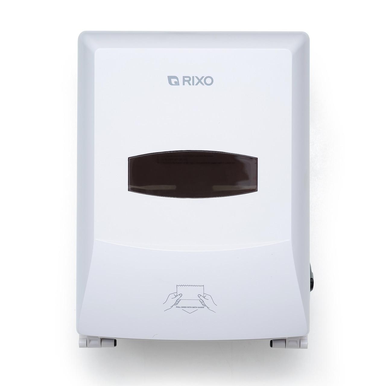 Диспенсер бумажных полотенец полуавтоматический Rixo Grande P588W