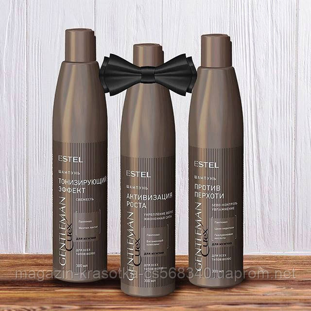 Шампунь активізує ріст волосся CUREX Gentleman, 300мл