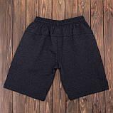 Чоловічі трикотажні шорти Reebok темно-сірого кольору, фото 7