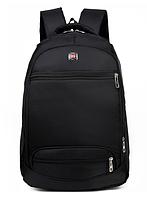 Рюкзак  Gravit  25 л, городской, школьный, для ноутбука (часы в подарок) Дизайн 2