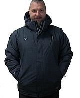 Мужская батальная зимняя термо куртка  Snow Headquarter ,оригинал