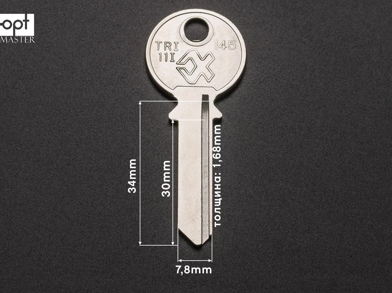 Заготовка ключей TRI-11I (SMT)