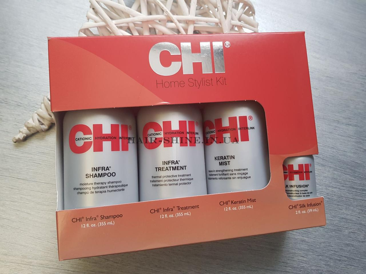 Набор CHI Home Stylist Kit (shm/355ml + cond/355ml + mist/355ml + complex/59ml)