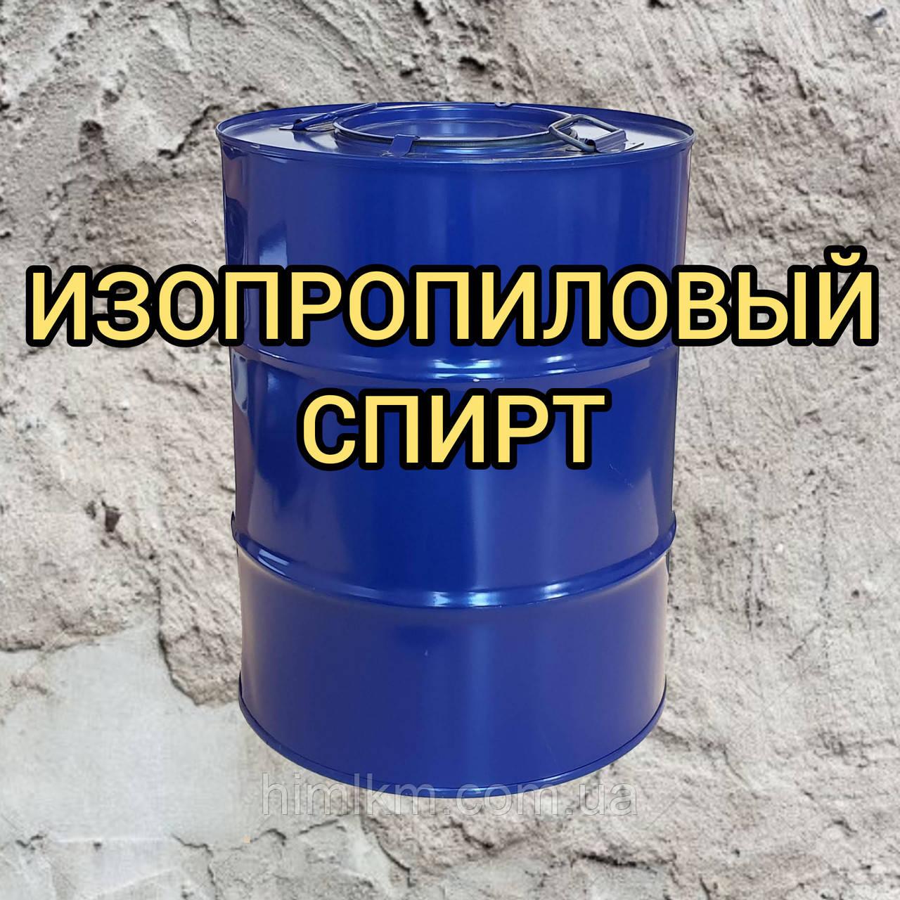 Изопропиловый спирт Изопропанол, 2 пропанол