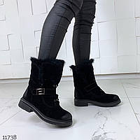 Зимние ботиночки женские