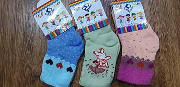"""Детские махровые носки """"CAM"""" Турция,1-3 года 3-6 лет"""