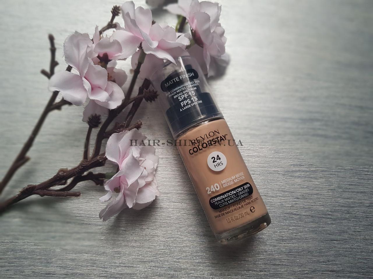 Тональный крем для комбинированой и жирной кожи лица Revlon Colorstay Makeup COMBI/OILY 240 Medium Beige