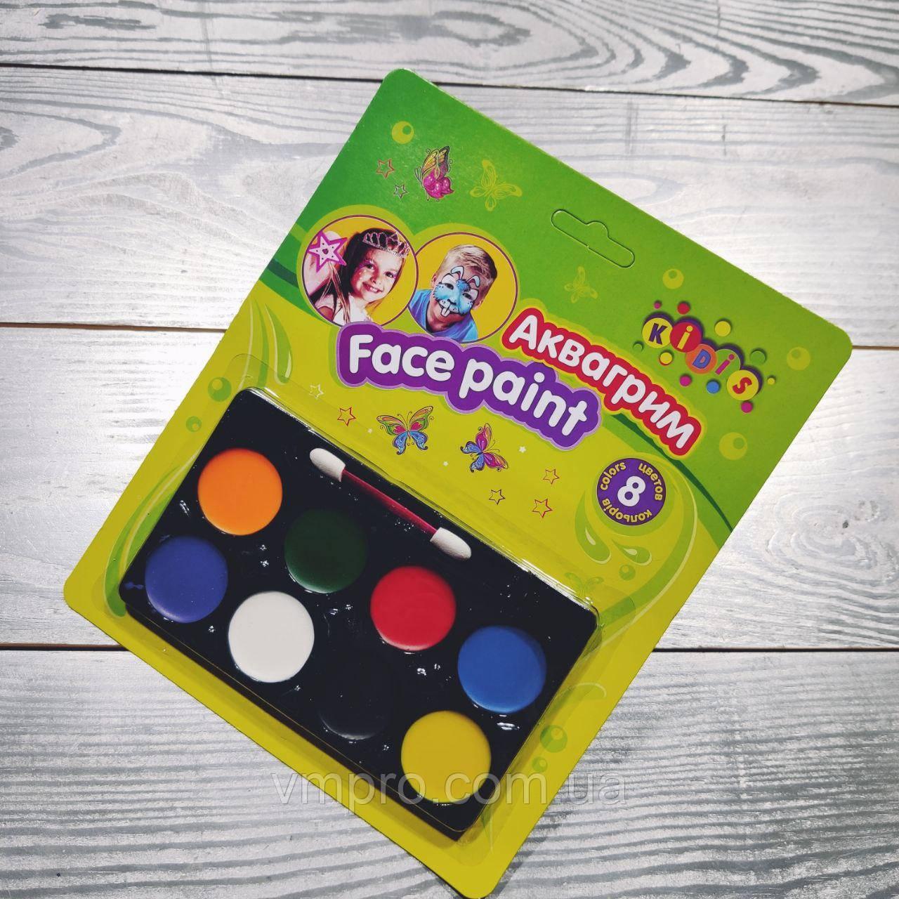 Краски для грима 8 цветов и кисточка,№7767,аквагрим,набор для творчества