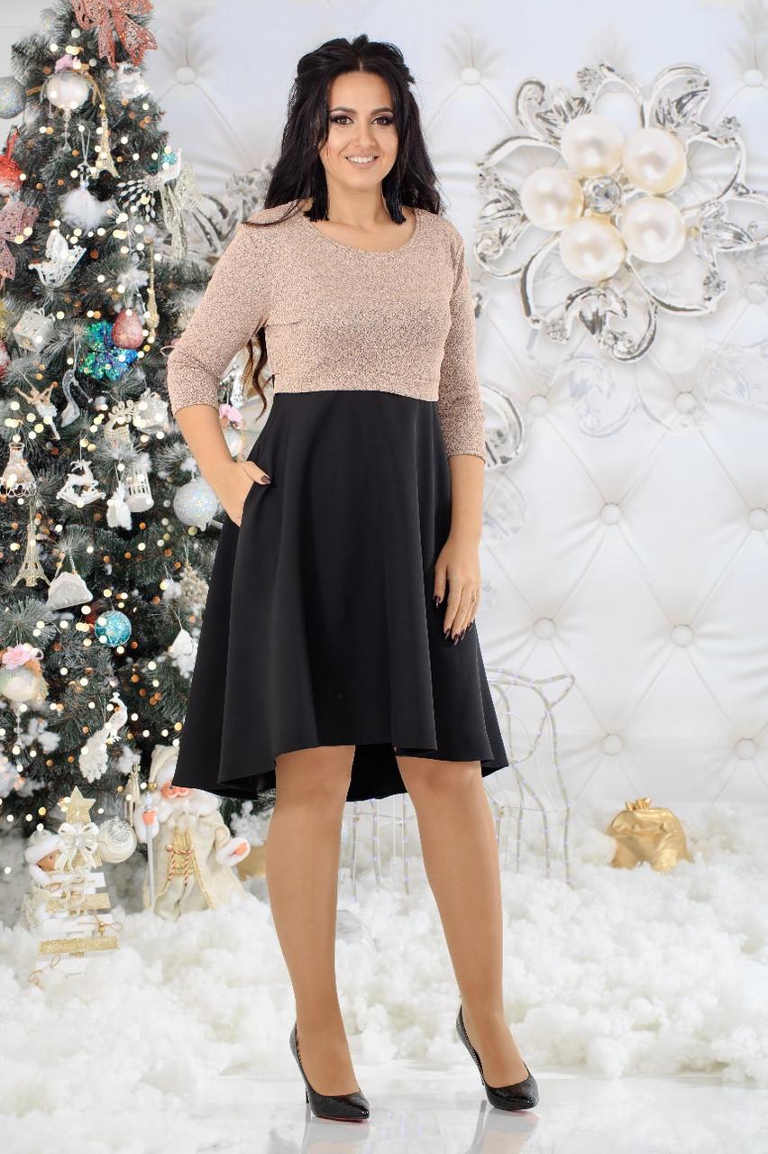 Платье женское 763кк батал