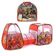 Детская игровая палатка с туннелем Bambi Avengers 8015 AS размером 270х92х92см