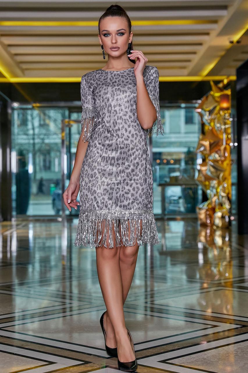 Коктейльное люрексовое платье с бахромой 1282 (42–48р) в расцветках, фото 1