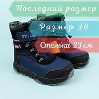 Зимние Термо ботинки на мальчика тм Том.м размер 36