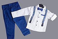 Нарядный костюм для мальчика с бабочкой и подтяжками Турция р.  8, фото 1