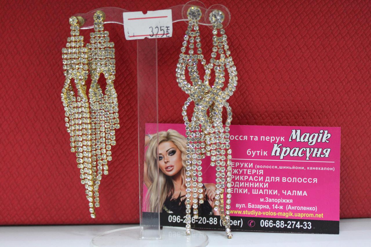 Элегантные вечерние золотистые сережки для любого торжества с камнями горный хрусталь