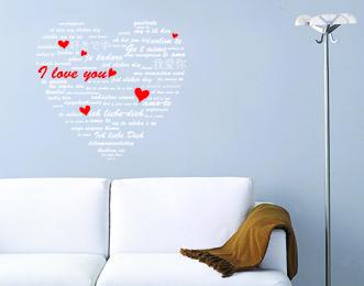 """Вінілова наклейка на стіну на День Святого Валентина """"Лист любові"""""""