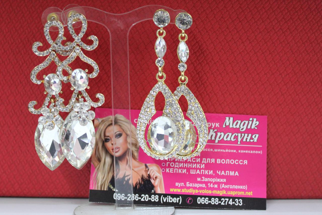 Изысканные свадебные золотистые сережки с камнями горный хрусталь и жемчужинами для невест