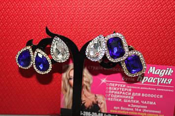 Стильные сережки с белыми и фиолетовыми камнями стразами горный хрусталь