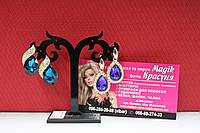 Вечерние золотистые серьги с бирюзовыми фиолетовыми камнями горный хрусталь для вечеринки