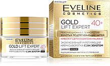 Крем сыворотка с 24 К Золотом 40+ Gold Lift Expert Eveline Cosmetics, 50 мл Эвелин