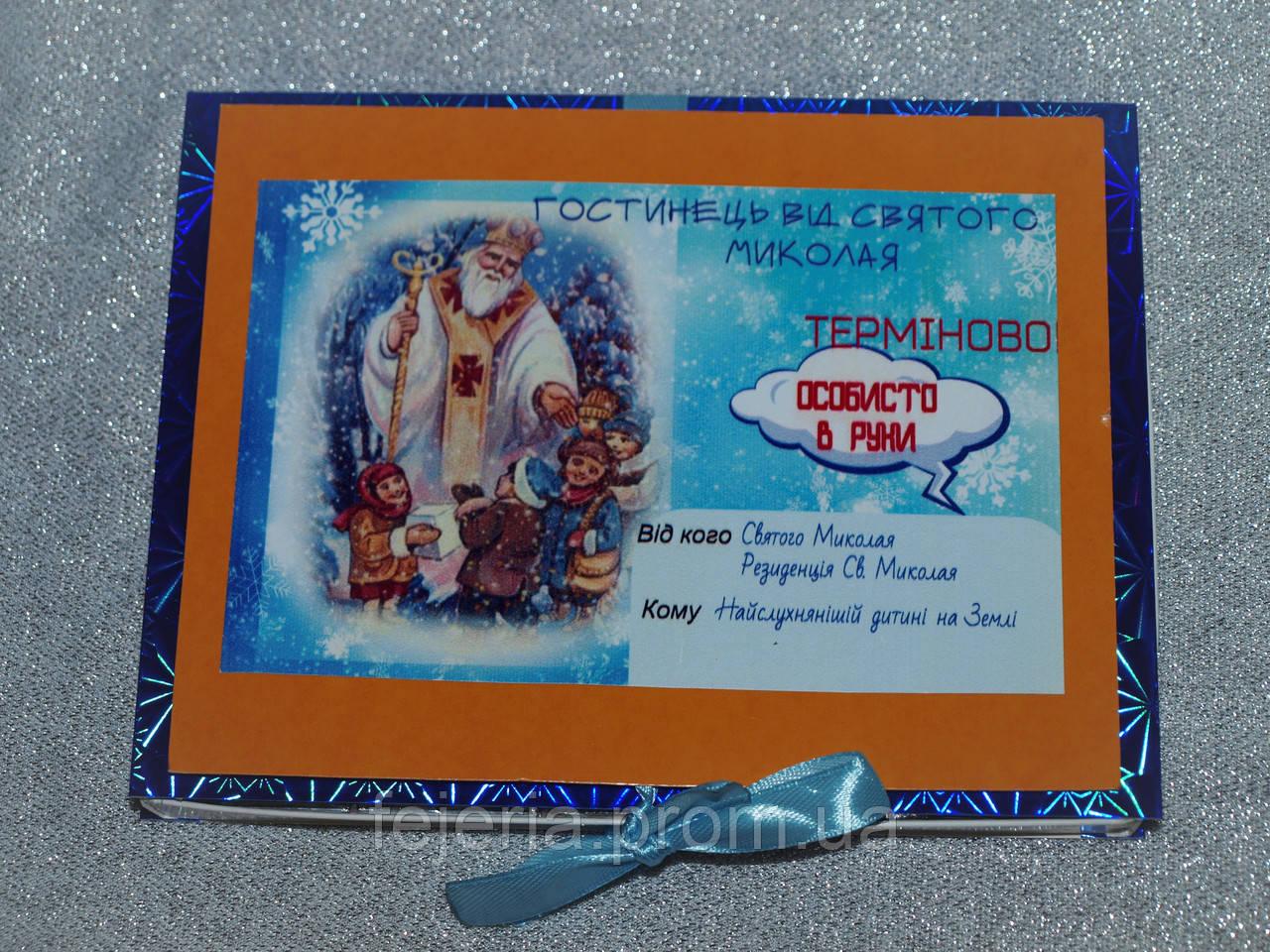 Шоколад на День Святого Николая