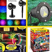 Лазерные проекторы в ассортименте (FIXED PRICE)