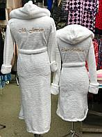 Халаты парные махровые (софт) Massimo Monelli с именной вышивкой