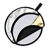 """GODOX 5 в 1 80 см Фото отражатель рефлектор Pioneer  32"""" золото, серебро, белый, черный и прозрачный, фото 2"""