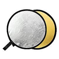 Фото отражатель рефлектор GODOX 2 в 1 80 см  золото серебро