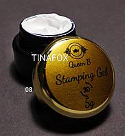 Краска гелевая для стемпинга и рисования на ногтях Queen B, №08, белая