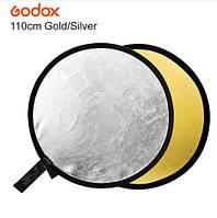 """GODOX 2 в 1 110 см Фото отражатель рефлектор Pioneer  32 """" серебряный  золотой"""