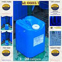 0603/1: Каністра (20 л.) б/у пластикова ✦ Fision KeraVeg 18, фото 1