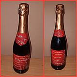 Новорічний комплект сувенірних етикеток на шампанське, фото 3