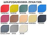 "Бескаркасное кресло ""Вильнюс микс"", фото 8"