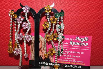 Красиві сережки висульки з квіточками з помаранчевими зеленими стразами