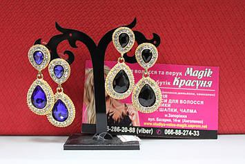 Стильні вечірні сережки з фіолетовими чорними камінням гірський кришталь у формі краплі
