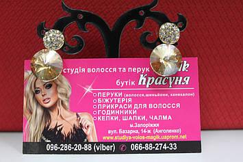 Оригінальні модні сережки з каменем гірський кришталь